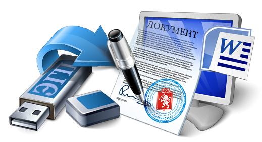 Процесс онлайн-регистрации состоит из нескольких этапов