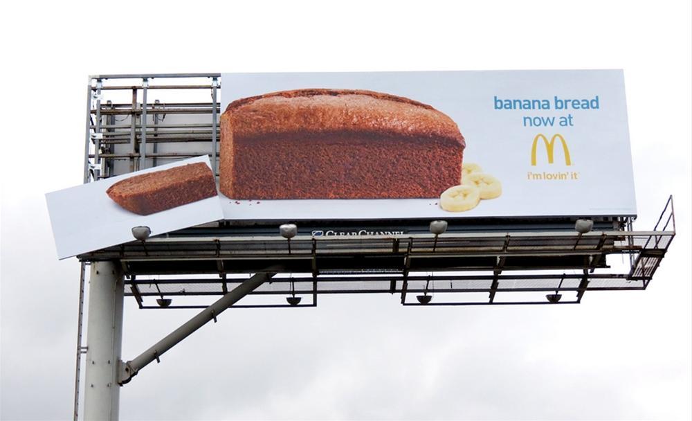 Нужно понять специфику рекламного бизнеса