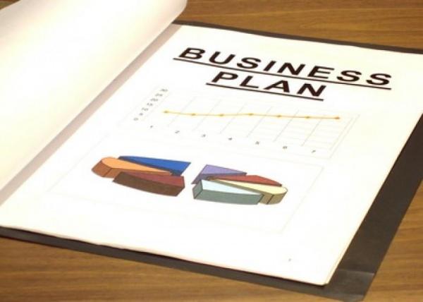 В бизнес-плане дается общая оценка целесообразности открытия проекта