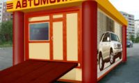 Assessing risks and prospects of opening a mobile car wash