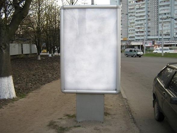 Пример установки ситилайта на улицах города