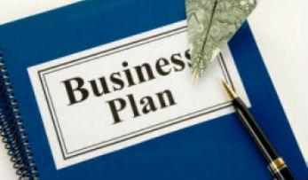 Порядок составления бизнес-плана