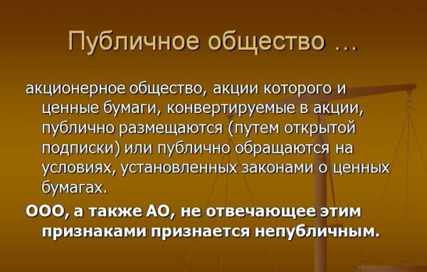 davlat-aksiyadorlik kompaniyasi