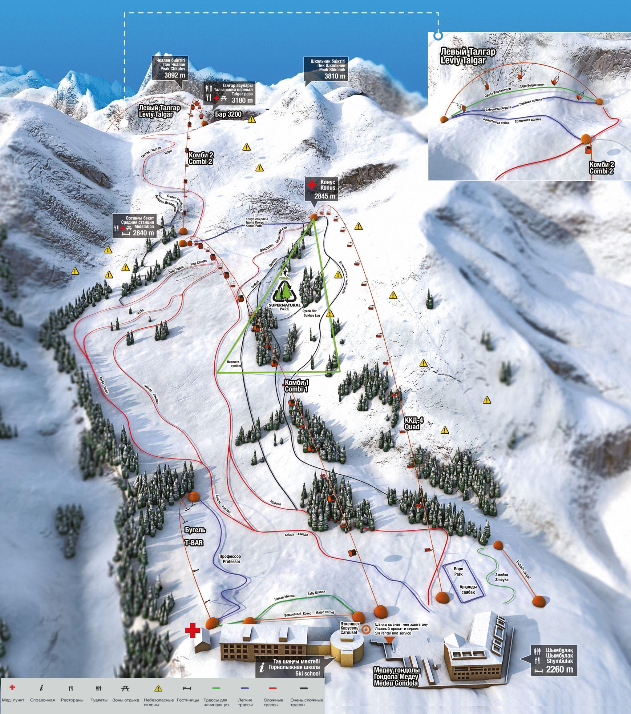Схема трасс горнолыжного курорта бизнес план